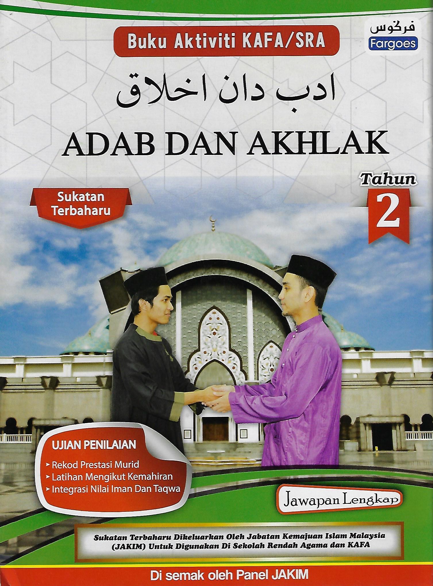 Upkk Buku Aktiviti Kafa Sra Adab Akhlak Tahun 2