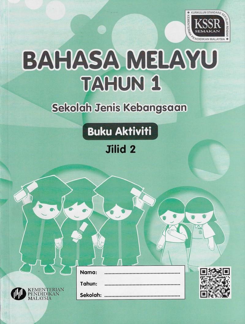 Buku Teks Sjkc Buku Aktiviti Bahasa Melayu Tahun 1 Jilid 2 Sjk