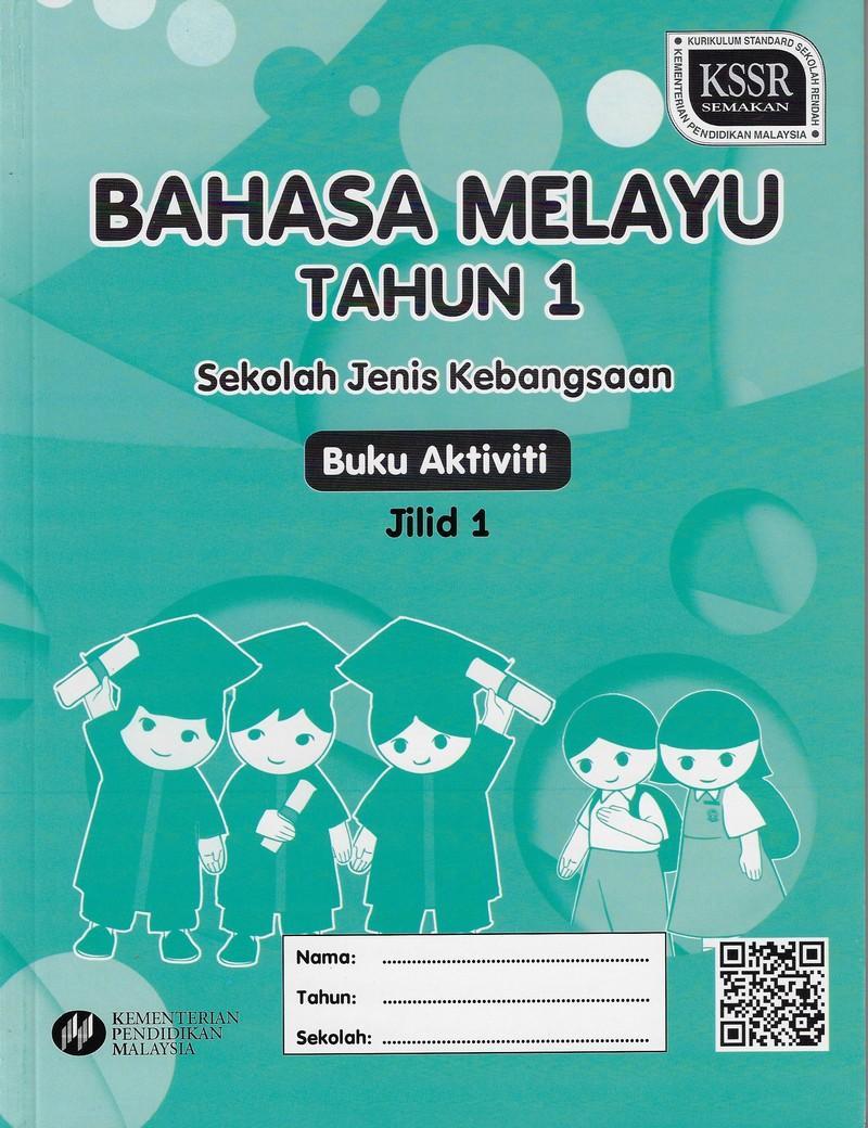 Buku Teks Bahasa Melayu Tahun 1 3 Pages 1 50 Text Version Fliphtml5