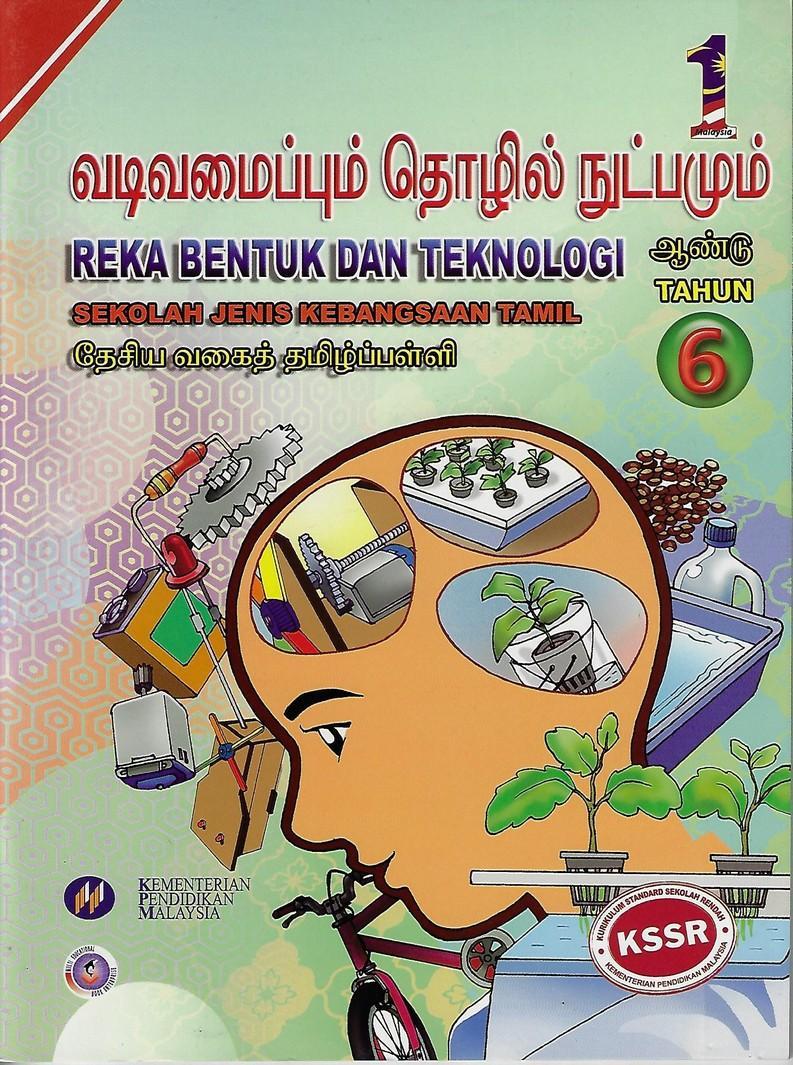 Tahun 6 Buku Teks Reka Bentuk Dan Teknologi Tahun 6 Sjkt